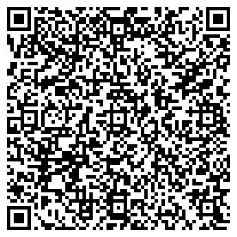 QR-код с контактной информацией организации ЦИТАДЕЛЬ-СЕВЕР ТОО