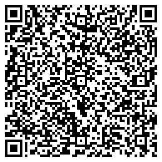 QR-код с контактной информацией организации РРК