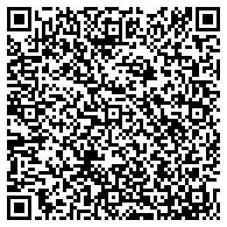 QR-код с контактной информацией организации ЛУБЯНКА