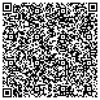 QR-код с контактной информацией организации ООО Производственно-конструкторское бюро
