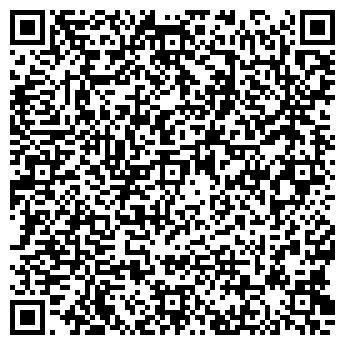 QR-код с контактной информацией организации КРИТОС