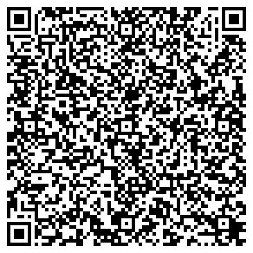 QR-код с контактной информацией организации ООО УралКомплектСнаб