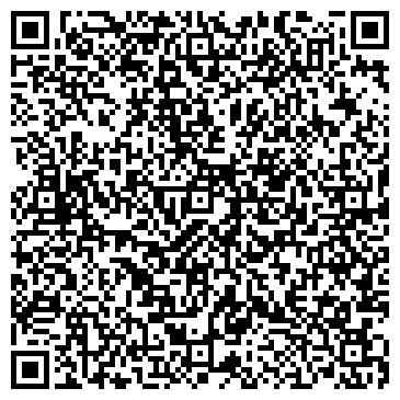 QR-код с контактной информацией организации тоо ДиАмон