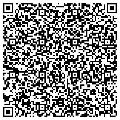 QR-код с контактной информацией организации тоо «Торговый дом Электро-Механического завода»
