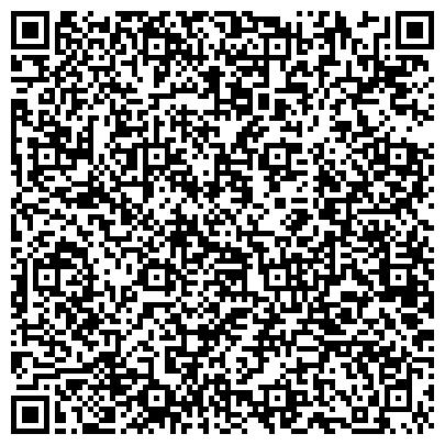 QR-код с контактной информацией организации Усть-Каменогорский завод технологического оборудования, тоо