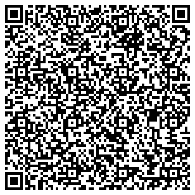 QR-код с контактной информацией организации ТОО «ALG-Центр» транспортно-логистический центр