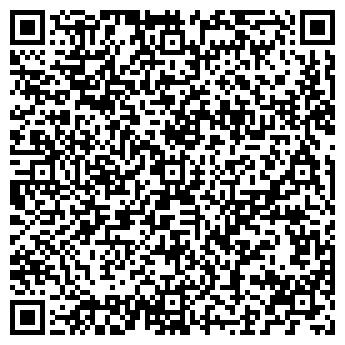 QR-код с контактной информацией организации КЛОНДАЙКАВТО