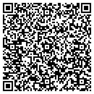 QR-код с контактной информацией организации АУДИО-, ВИДЕОПРОДУКЦИЯ