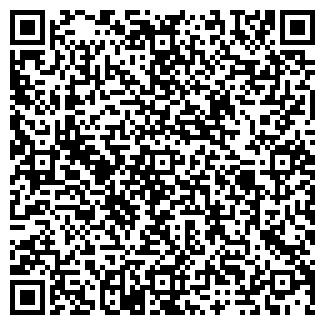 QR-код с контактной информацией организации БАЛЬЯ