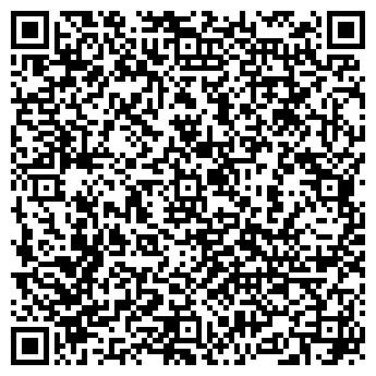 QR-код с контактной информацией организации ЭКОНОМ-КЛАСС