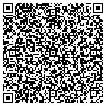 QR-код с контактной информацией организации ООО Джей Студио