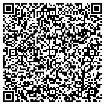 QR-код с контактной информацией организации ТОО Винд М