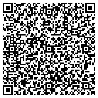 QR-код с контактной информацией организации ДЕТСКОЕ ПИТАНИЕ