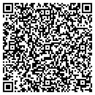 QR-код с контактной информацией организации РОССИЯНКА