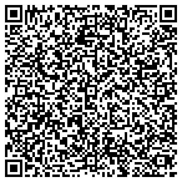 QR-код с контактной информацией организации ТОО Meridian Travel & Tourism