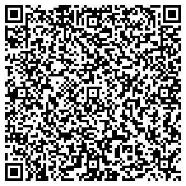QR-код с контактной информацией организации ООО «Аква Технолоджи»