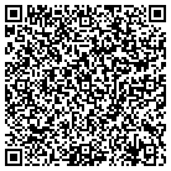 QR-код с контактной информацией организации ЧТУП «ОксВик»