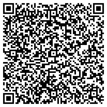 QR-код с контактной информацией организации ТОО Идеальный свет