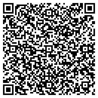 QR-код с контактной информацией организации ЦВЕТОЧНЫЙ