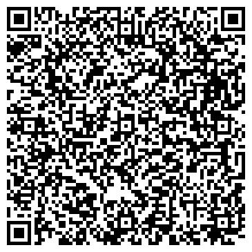 """QR-код с контактной информацией организации ООО  """"Рамазан Иншаат ЛТД"""""""