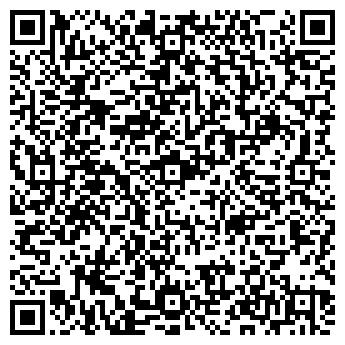 QR-код с контактной информацией организации ИП Гиль Р.Р.