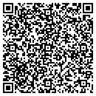 QR-код с контактной информацией организации ВОЛЬТА