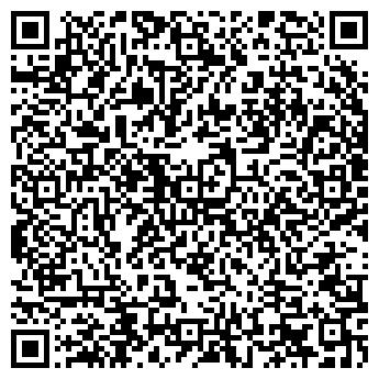 QR-код с контактной информацией организации ООО ДримТрэйд