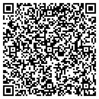 QR-код с контактной информацией организации ИД-614