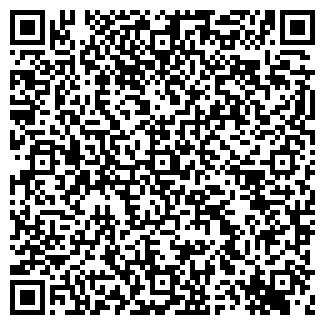 QR-код с контактной информацией организации КАРНАВАЛ