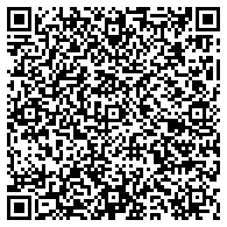 QR-код с контактной информацией организации КЕРИМОВ