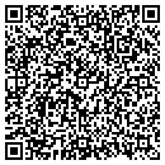 QR-код с контактной информацией организации КРАСНОЕ И БЕЛОЕ