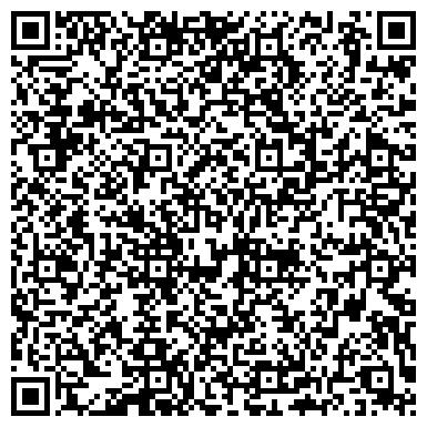 """QR-код с контактной информацией организации ООО Центр коррекции фигуры """"Идеал"""""""