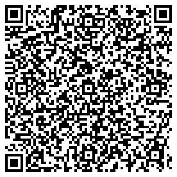 QR-код с контактной информацией организации НА НАБЕРЕЖНОЙ ТД
