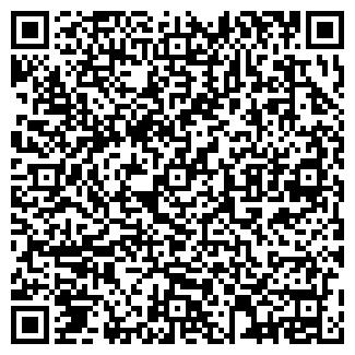 """QR-код с контактной информацией организации АО ТОО """"КЛЁН ГРУПП"""""""