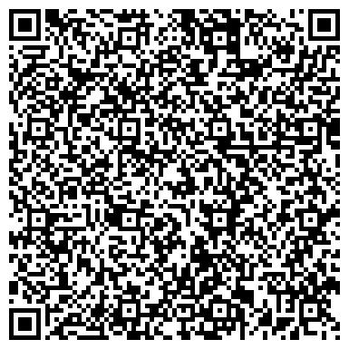 """QR-код с контактной информацией организации ООО Ювелирная мастерская """"Взлате""""в центре Москвы"""