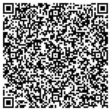 QR-код с контактной информацией организации ОАО  ТОО «Компания BAYAN»