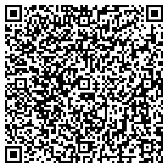 QR-код с контактной информацией организации ООО ИнвестСтрой