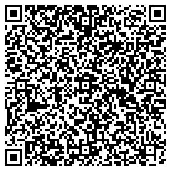 QR-код с контактной информацией организации ЧПУП БрестПроф