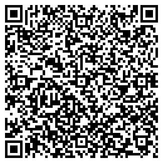 QR-код с контактной информацией организации РЯБИНУШКА