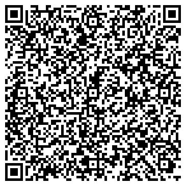 QR-код с контактной информацией организации ТОО Вектор Развития Центр Обучения