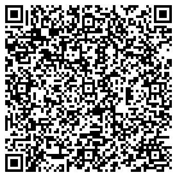 QR-код с контактной информацией организации ООО ИМПУЛЬС