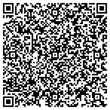 QR-код с контактной информацией организации ООО Машины и Технологии