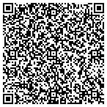 """QR-код с контактной информацией организации ООО """"СтройЮрист"""" Вологда"""