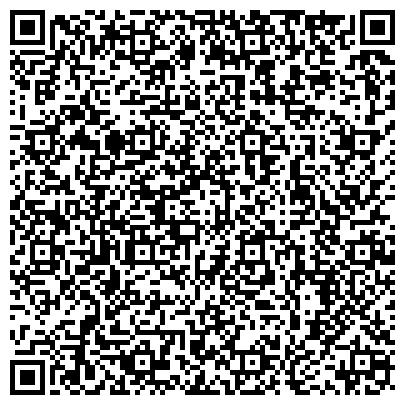 QR-код с контактной информацией организации Интернет - магазин «100 камней»