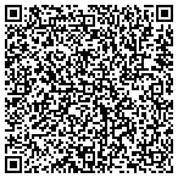 QR-код с контактной информацией организации Белый Сервис