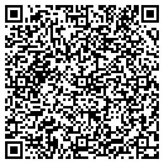 QR-код с контактной информацией организации ЭКО ДОМ