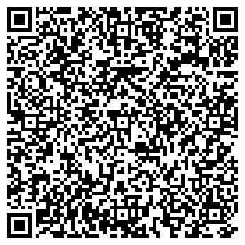 QR-код с контактной информацией организации ООО Бочкарёв