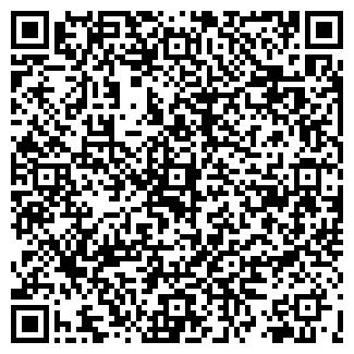 QR-код с контактной информацией организации ЛЮСТРЫ