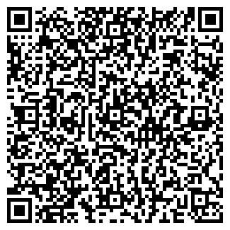 QR-код с контактной информацией организации УЮТНЫЙ