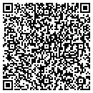 QR-код с контактной информацией организации РЫБОЛОВ